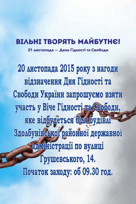 афіша 2015