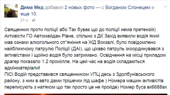 батюшка_1