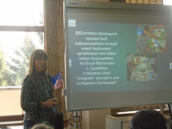 с.Здовбиця