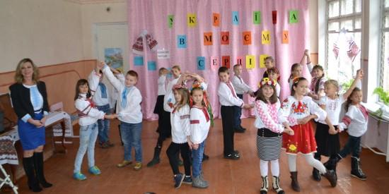 тиждень початкової школи у ЗОШ1 (1)