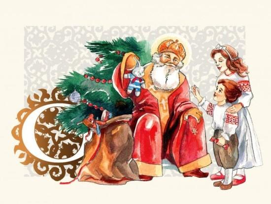 Миколай 1