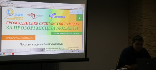 партнерство Одеса 111215 (1)
