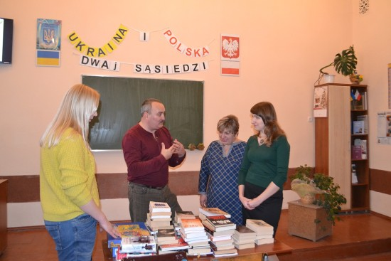 польська література для ЗОШ5 (4)
