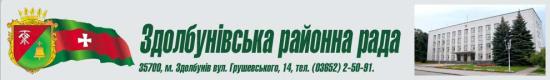 райрада лого сайт