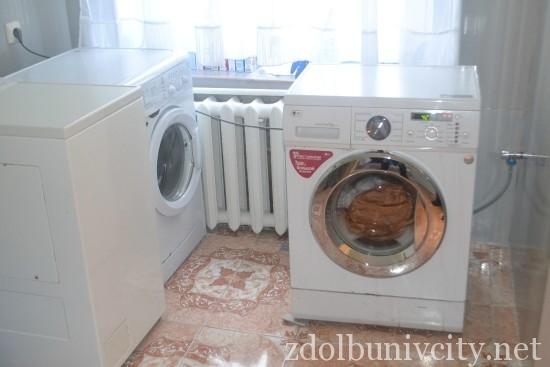 пральня