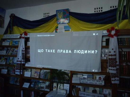 здовбицька бібліотека