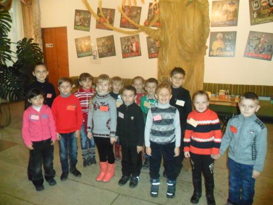 дітки атошників