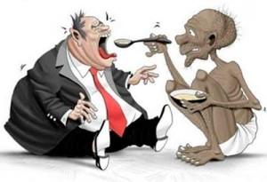 раб годує олігарха