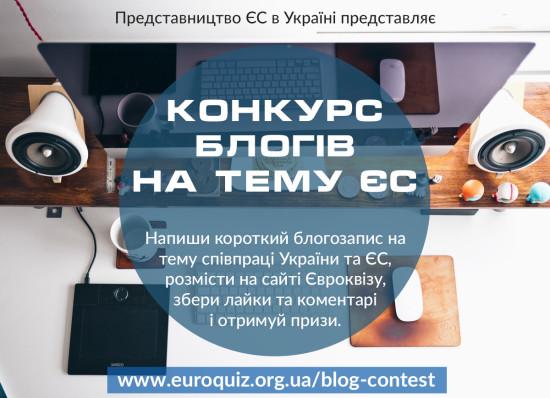 !blogs (2)