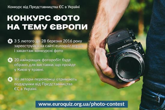 !photo (2)