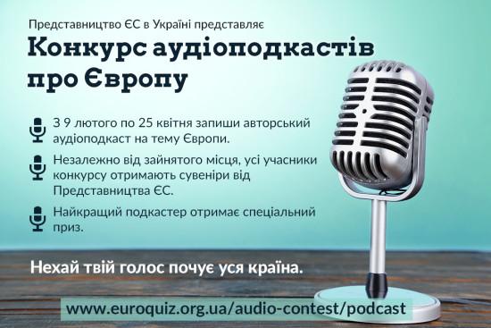 !podcast (2)