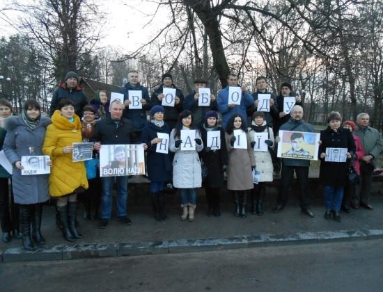 акція на підтримку савченко (2)
