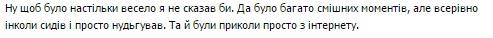 відгук_1