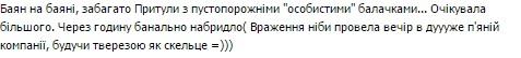 відгук_2