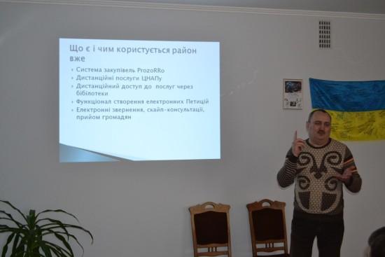 засідання адмінпослуги (3)