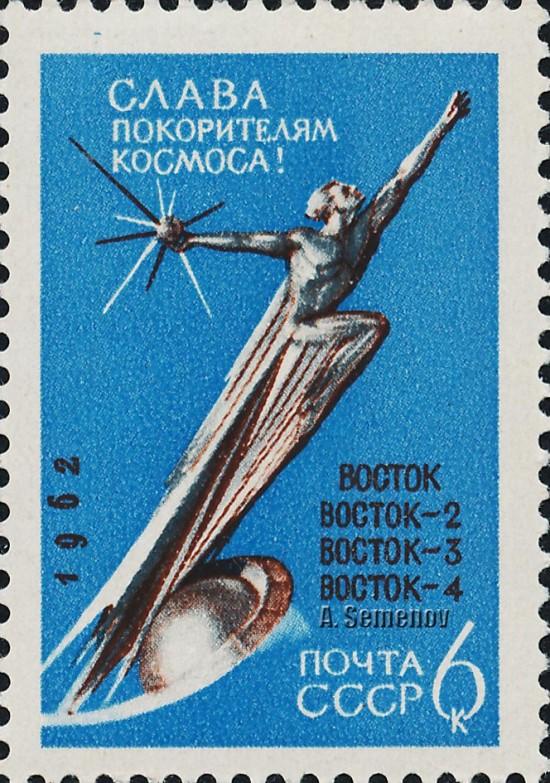космонавт_8