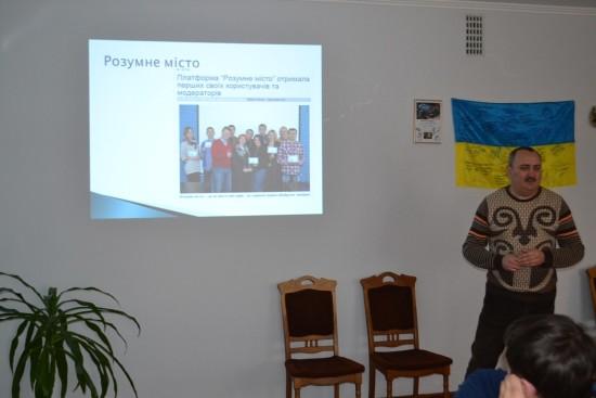 презентація електронного урядування здолбунів (2)