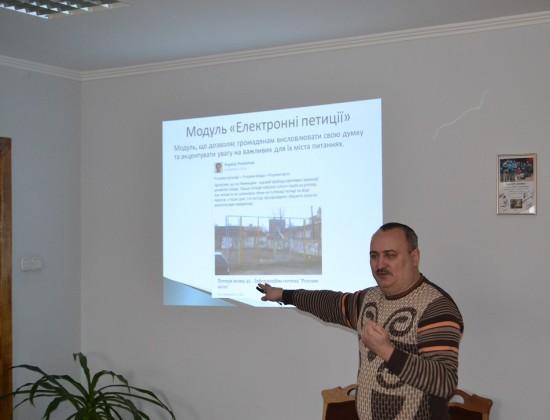 презентація електронного урядування здолбунів (3)