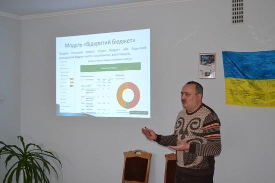 презентація електронного урядування здолбунів (4)