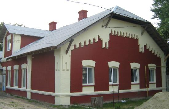 2.2008 рік після завершення ремонтів