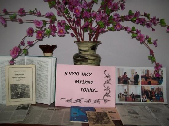 Два читацькі дні на Здолбунівщині