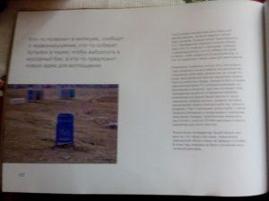 книга Ахалара (3)