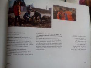 книга Ахалара (4)