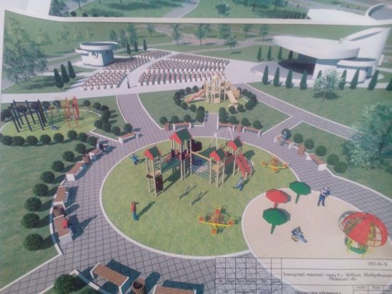 проектні пропозиції парк Здовбиця (1)