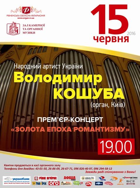 15-06-16 -ЗМ