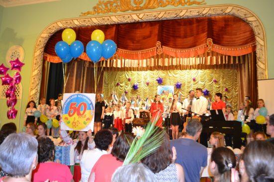 концерт 50річчя музшколі (5)