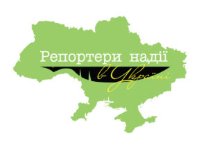 Logo_Reporters_YKY